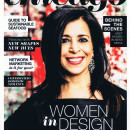 Maria Pinto on the cover of Chicago Woman